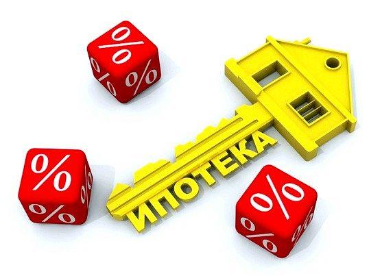 Які банки дають іпотеку без початкового внеску