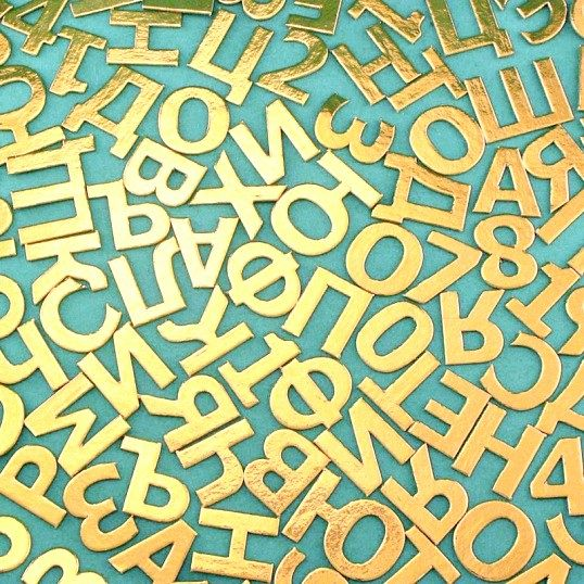 Які букви тверді
