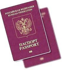 Які документи необхідні для отримання закордонного паспорта