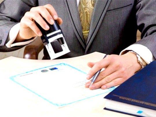 Які документи потрібні для реєстрації ооо