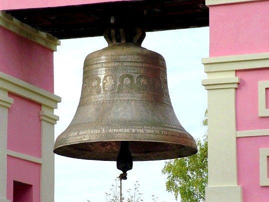 Які є види церковних дзвонів