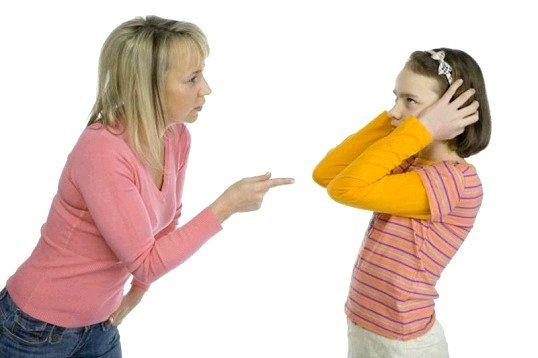 Які фрази не можна говорити дитині