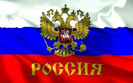 Які держави можна назвати морськими сусідами росії