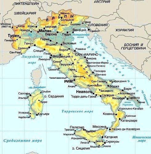 Які моря омивають италию