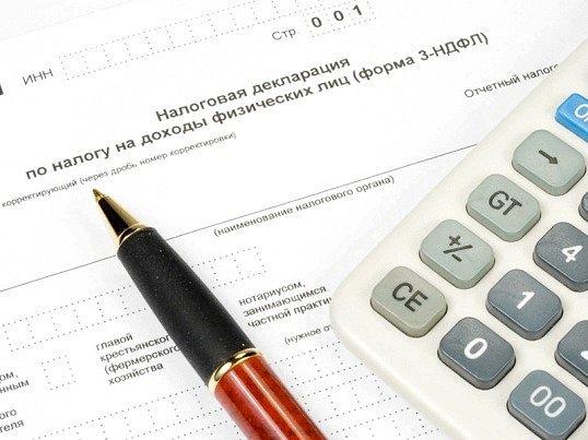 Які податки потрібно платіті при продажі квартири