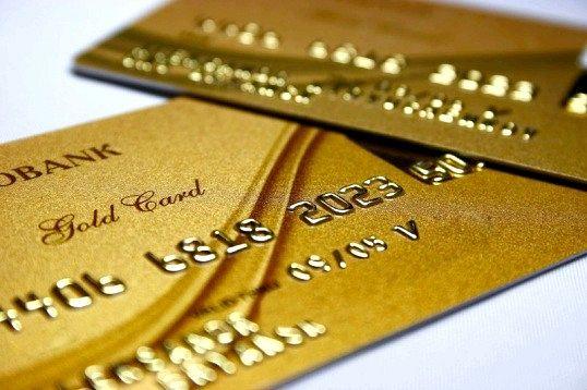 Які переваги картки ощадбанк gold