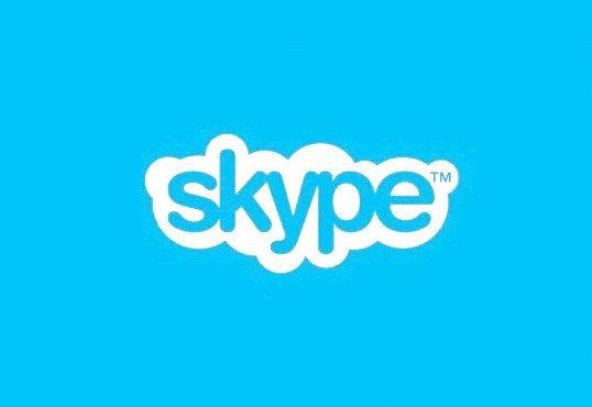 Які секрети є в skype