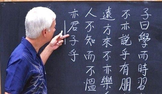 Яка мова світу найскладніший