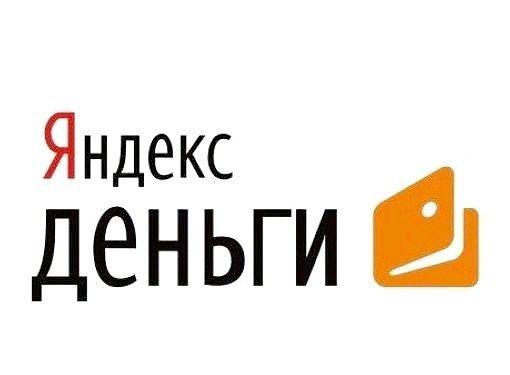 Яку максимальну суму можна зберігати в Яндекс.Гаманця