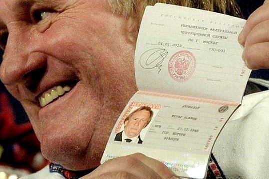 Коли потрібно міняти паспорт