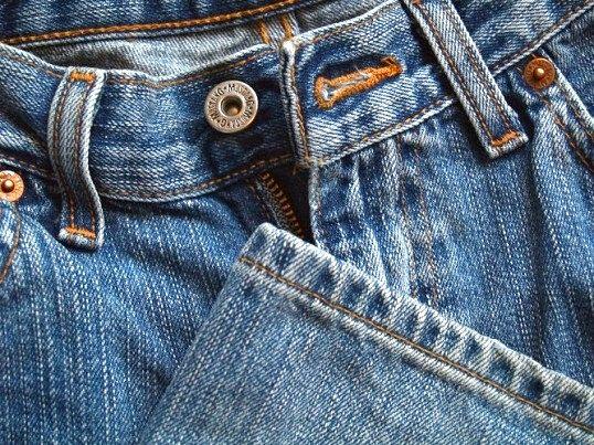 Хто придумав джинси