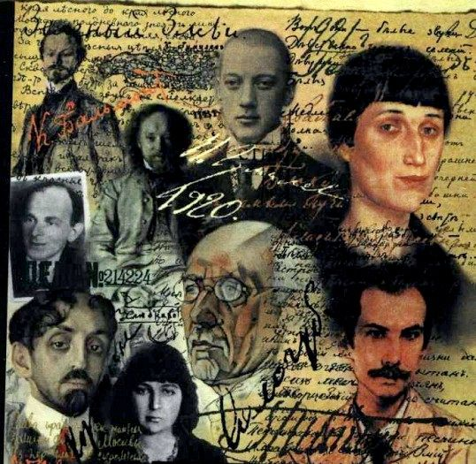 Хто такі поети срібного століття