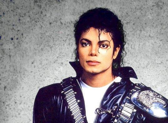 Хто такий Майкл Джексон