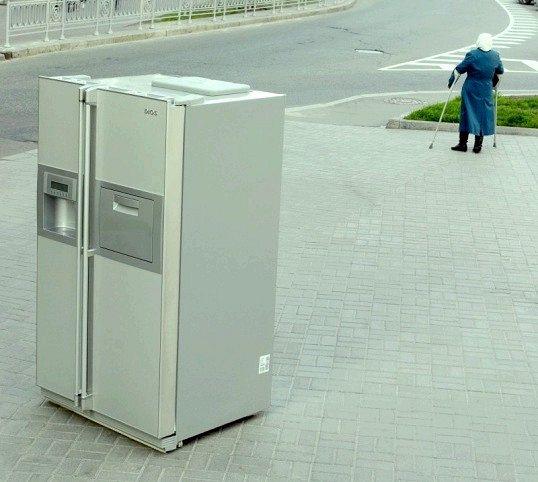 Куди подіти старий холодильник