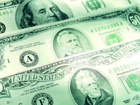 Куди перевести гроші на зберігання