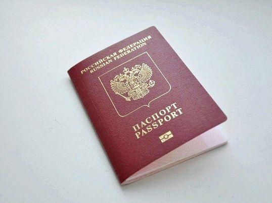 Куди подаваті документи для закордонного паспорта