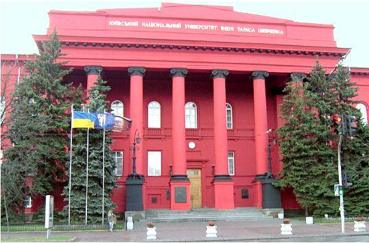 Куди піти вчитися на Україні