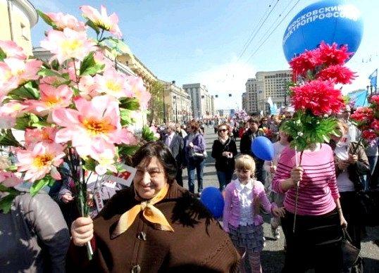 Куди піти у Москві на свята