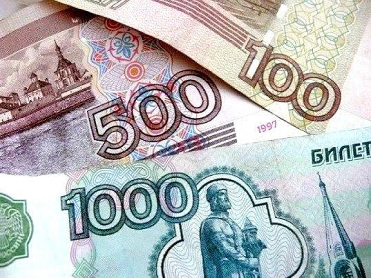 Куди вкладати рублі