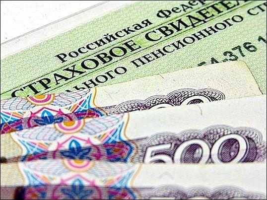 Чи можна ип не платити податки при нульовому доході