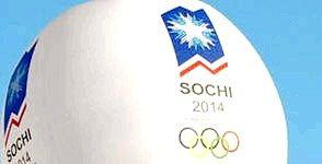 Олімпійські додатки