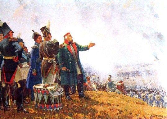 Чому війна 1812 року називається вітчизняної