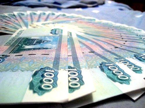 Рефінансування кредитів в банках