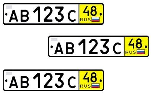 Скільки можна їздити на транзитних номерах