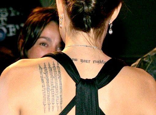 Скільки коштує зробити татуювання