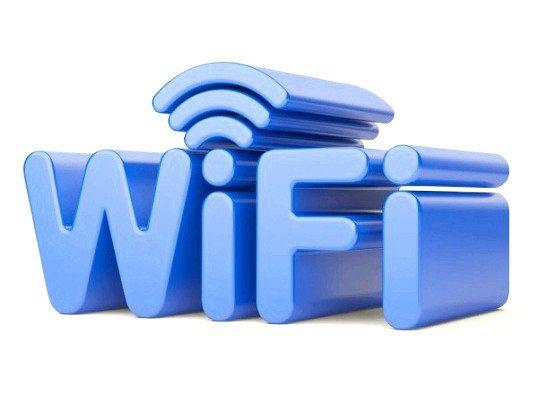 Порада 1: як налаштувати wifi адаптер