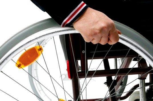 Порада 1: як Оформити Інвалідність