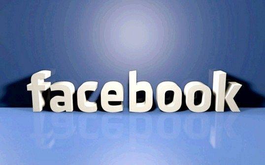 Порада 1: як видалити сторінку в facebook