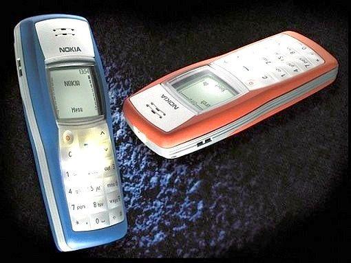 Порада 1: куди можна здати старий телефон