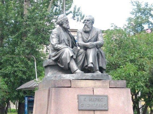 У чому полягає суть теорії марксизму