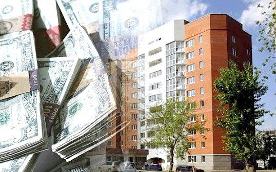 Можливі Варіанти покупки нерухомості